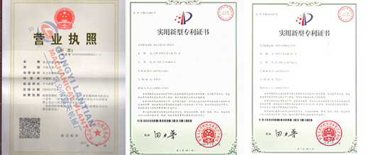 Business license & Patent