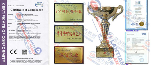 CE Qualification Certificate